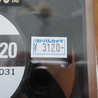 120517_12.jpg