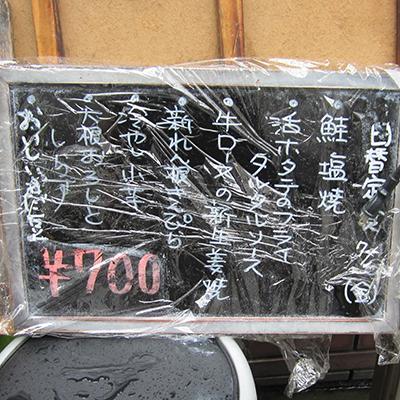 120707_04.jpg