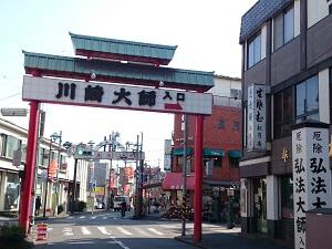 kawasakiDSC_0388.jpg