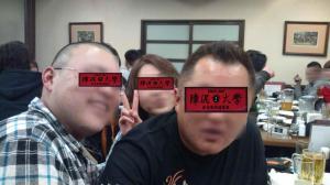 20110205213148+-+繧ウ繝斐・_convert_20110208175543