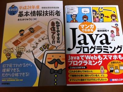 fc2blog_20120929185148e80.jpg