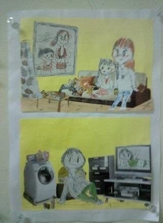 理想の家3