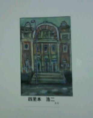 中之島風景画1