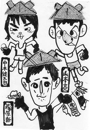 ロンドン五輪男子日本マラソン