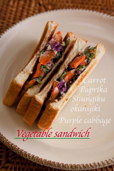 野菜サンドウィッチ