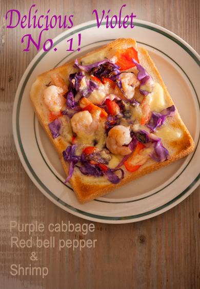 紫キャベツのトースト