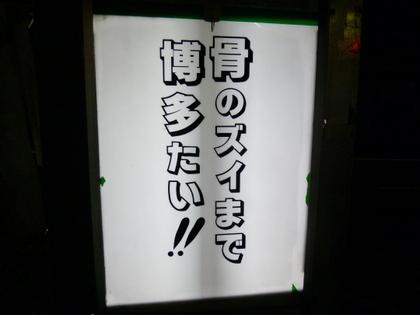 001_20120526203224.jpg