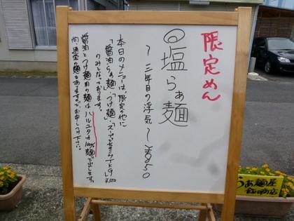 001_20120603230706.jpg
