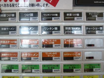 001_20120917091643.jpg