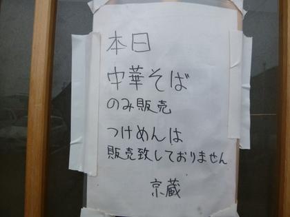 001_20120925214450.jpg