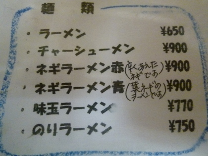 002_20120517211500.jpg