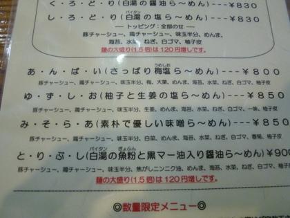 002_20120607193631.jpg