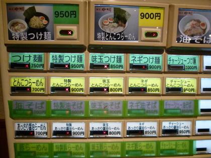 002_20120925211043.jpg