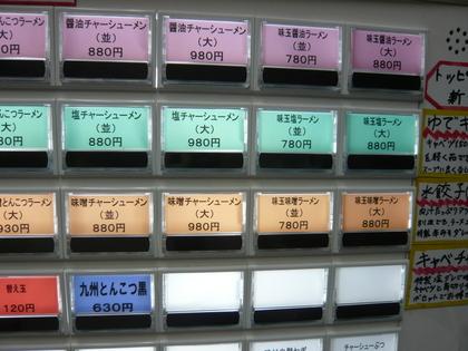 002_20121201075445.jpg