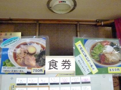 004_20120910202752.jpg