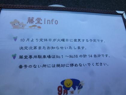 005_20120913211518.jpg