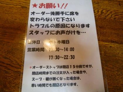 006_20120901212911.jpg