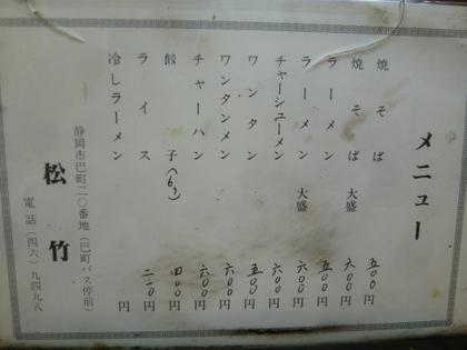 008_20121102211205.jpg