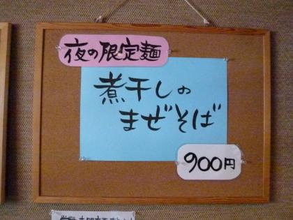 010_20120420224115.jpg