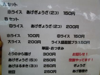 010_20120518202338.jpg