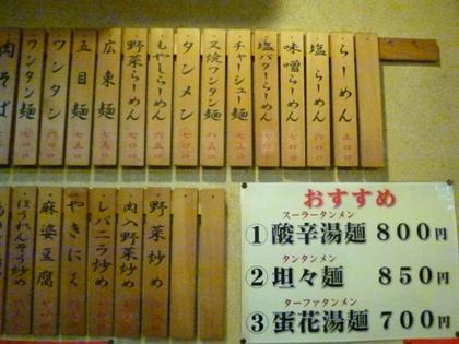 010_20120910211725.jpg