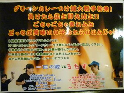011_20120601211022.jpg