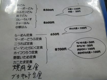 012_20120929105612.jpg