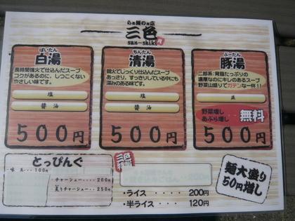 016_20121102200308.jpg