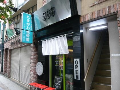 022_20121106203658.jpg