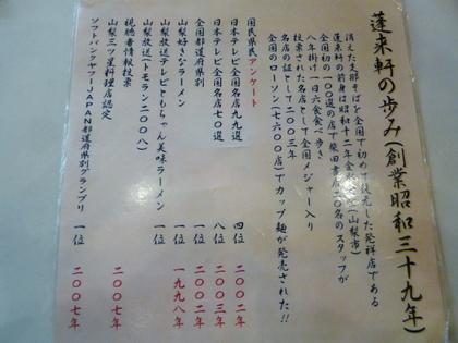 022_20121117135400.jpg