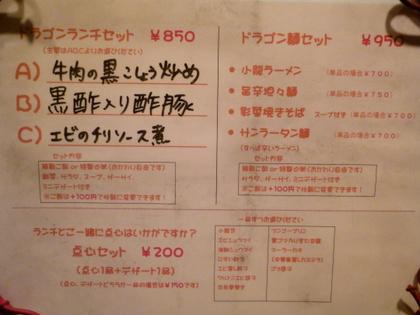 024_20120624082847.jpg