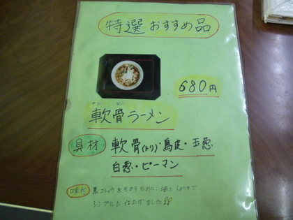 024_20120930153820.jpg