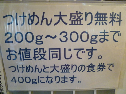 030_20120601072530.jpg