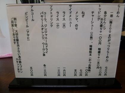035_20120505080137.jpg