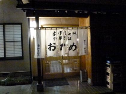 035_20121117174453.jpg