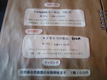 036_20120917174455.jpg