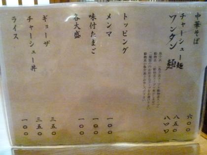 036_20121117174453.jpg