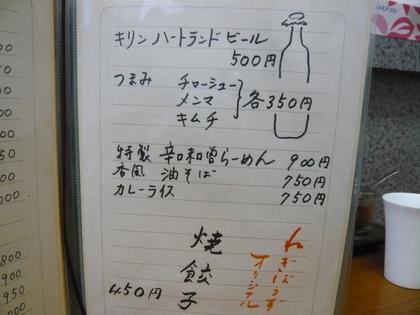 036_20121202173643.jpg