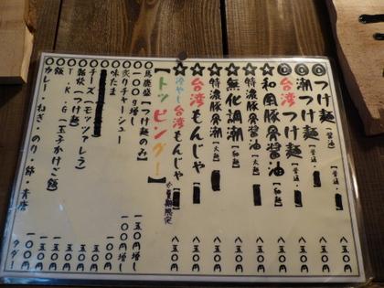 036_20121218214947.jpg