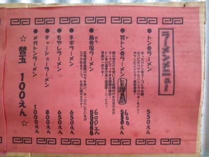 037_20120809223911.jpg