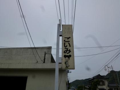 038_20120527071415.jpg