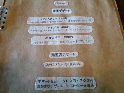 041_20120917174805.jpg