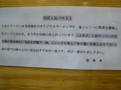 042_20121103173114.jpg