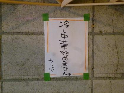 044_20120821121532.jpg