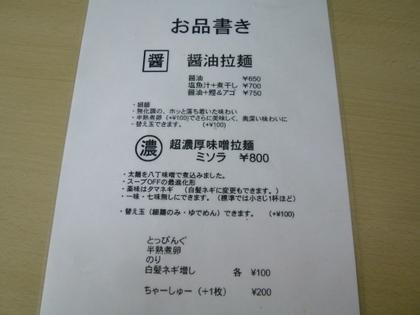 046_20120512155148.jpg