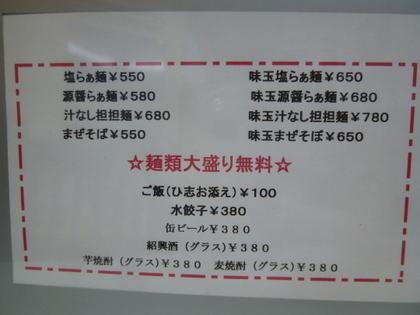 051_20120510210232.jpg