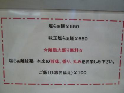052_20120510210232.jpg
