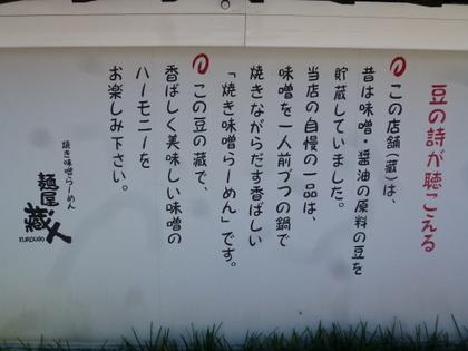 058_20120917210157.jpg