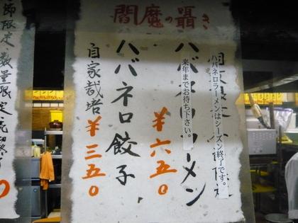 068_20121111212444.jpg