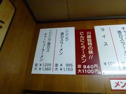 073_20121013214351.jpg